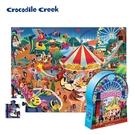 《美國Crocodile Creek》博物館造型盒學習拼圖-遊樂園(48片)