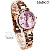 (活動價) MANGO 舞動數字魅力女錶 玫瑰金電鍍 日期顯示視窗 粉色面 MA6670L-74R