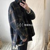 韓版男士復古格子磨毛寬鬆長袖襯衫百搭潮男襯衣外套上衣  瑪奇哈朵