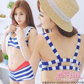 粉紅拉拉*【三件式】日韓系海軍風比基尼+平口泳褲(泳裝/泳衣)。附贈外搭罩衫小背心【PGW6061】