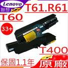 IBM T400 電池(原廠)-LENOVO 電池- T60,T61,R61,R61I,R400,R500,41U3196,41U3198,42T5228