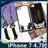 iPhone 7 4.7吋 大頭狗狗保護套 軟殼 附指環長/短掛繩 可愛貓咪 全包款 矽膠套 手機套 手機殼