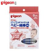 貝親-含油棉棒50入//Pigeon 大樹