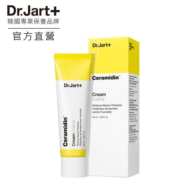 【盒損品】Dr.Jart+神奇分子釘滋養霜50ML (商品效期:2020.11)