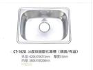 系統家具 【不鏽鋼水槽 CT-1620 ...