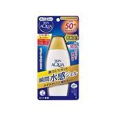 曼秀雷敦 SKIN AQUA水潤肌超保濕水感防曬露(110g)【小三美日】