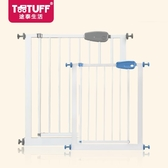 TOOTUFF嬰兒童安全門欄寶寶樓梯口護欄寵物圍欄防護欄隔離免打孔