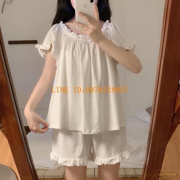 兩件套睡衣日系薄款冰絲可愛睡衣家居服女【繁星小鎮】