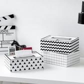 面紙盒 ins北歐風創意紙巾盒家居客廳房間抽紙盒桌面茶幾餐桌收納裝飾品