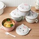 泡麵碗創意可愛泡面碗家用不銹鋼吃飯大號網紅便當盒帶蓋子飯盒飯湯碗