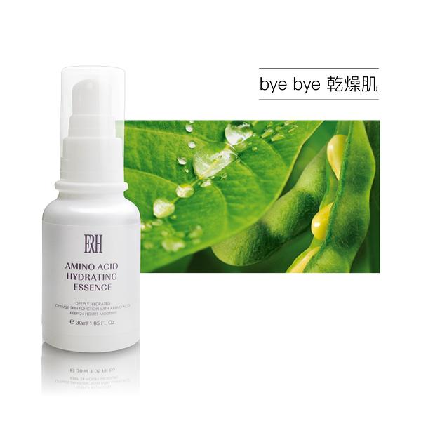 ERH 柔敏保濕24水精華 30ml 專利胺基酸保濕成分 醫美級術後也可用