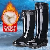 男士雨靴 回力雨鞋男防水雨靴工作鞋勞保防滑低幫短筒中筒高筒水 母親節特惠