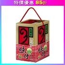 高岡屋味付海苔48束禮盒 (40g/盒)【免運代客送禮】【合迷雅好物超級商城】