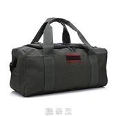 超大容量帆布包旅行包男手提行李包女短途旅行袋行李袋單肩搬家包 現貨快出