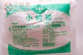 棉花棉球-北極熊小棉球 滅菌 40粒/包 【艾保康】
