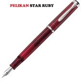 德國 PELIKAN 百利金 CLASSIC M205 2019 STAR RUBY 星彩紅寶石鋼筆*預定9/16出貨