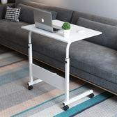 懶人床邊筆記本電腦桌台式家用可行動簡約書桌升降簡易折疊小桌子『櫻花小屋』