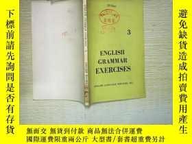二手書博民逛書店ENGLISH罕見GRAMMAR EXERCISES 3Y180