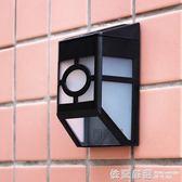 戶外太陽能燈家用節能LED壁燈防水外牆裝飾小夜燈花園別墅庭院燈  依夏嚴選