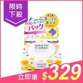 日本 WHITE CONC 瞬效亮白美體膜(70g)【小三美日】$360