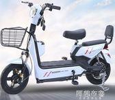 電動車 英飛迪新國標電動車新款電動自行車48v小型電瓶車兩輪成人代步車 mks阿薩布魯