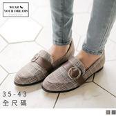 《SD0171》台灣製造~皮革裝飾格紋平底鞋 OrangeBear
