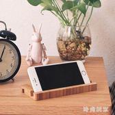 手機支架 桌面簡約竹木創意通用懶人桌面手機架 ZB102『時尚玩家』