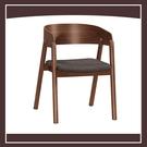 【多瓦娜】雷克斯餐椅(布)(實木) 21057-1059010