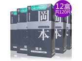12盒裝 (共120片) 岡本混合潤薄型 保險套 10片裝【DDBS】衛生套 情趣