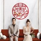 喜字結婚婚房裝飾貼紙