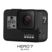 3C LiFe GOPRO HERO7 Black 運動攝影機 CHDHX-701-RW 極限運動 攝影機 台灣代理商公司貨