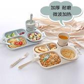 兒童餐具分格盤餐盤小麥秸稈創意防摔幼兒園可愛卡通寶寶吃飯盤子 居享優品
