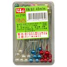 Life 徠福NO.2195日本彩色珠針含珠45mm/40支入