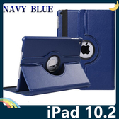 iPad 10.2 旋轉360度保護套 皮紋側翻皮套 多層支架 鬆緊帶 平板套 保護殼