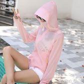 夏季新款防曬衣女短款薄外套潮騎車長袖防曬服大碼空調防曬衫      芊惠衣屋