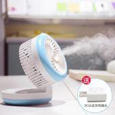 usb可充電迷你冷氣制冷噴霧風扇加濕學生宿舍小電風扇辦公室台式