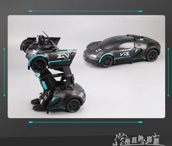 遙控汽車玩具車變形機器人遙控車金剛男孩兒童無線充電動漂移賽車 奇思妙想屋