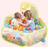 遊戲帳篷球池兒童折疊室內玩具海洋球玩具游戲屋寶寶波波池小孩帳篷XW(行衣)
