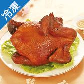 皇廚元味燻雞1隻(1600g/隻)【愛買冷凍】