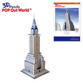 ~Good Toy ~3D 立體拼圖美國克萊斯勒大廈Chrysler Building