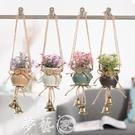 風鈴 北歐植物盆栽風鈴掛飾日式創意掛件女生臥室房間小清新手工陶瓷 夢藝家