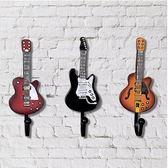 美式創意家居裝飾品玄關掛鑰匙架復古衣帽鉤個性藝術牆面掛鉤壁掛(吉他三件套)