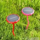 紓困振興 十善文化太陽能mini型 播經機戶外防雨家用 居樂坊生活館