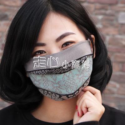 防曬口罩桑蠶絲真絲防曬女款超薄夏天透氣遮陽雙層面紗 走心小賣場