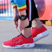 運動鞋純色個性男鞋子男士潮流英倫百搭休閒鞋學生帆布鞋 蘿莉小腳ㄚ