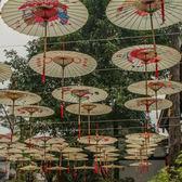 防雨油紙傘裝飾吊頂舞蹈傘演出道具中國風傳統古典桐油紙傘跳舞傘WZ3079 【雅居屋】TW