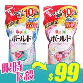 日本P&G Bold 香氛柔軟洗衣精(補充包) 790g【新高橋藥妝】2款供選/效期:2020.05.01