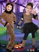 萬圣節兒童COSPLAY服裝 兒童面具舞會貓女郎表演服動物裝扮衣服 盯目家