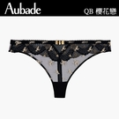 Aubade櫻花戀S-L刺繡丁褲(黑)QB
