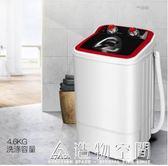 志高家用單桶單筒大容量洗脫一體半全自動小型迷你波輪洗衣機 220vNMS造物空間